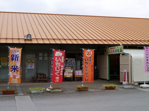 P1450270.jpg
